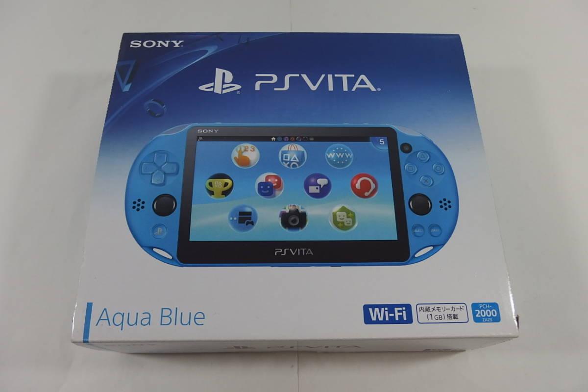 ◆極美品 PlayStation Vita Wi-Fiモデル PS Vita 本体 PCH-2000 ZA23 アクア・ブルー