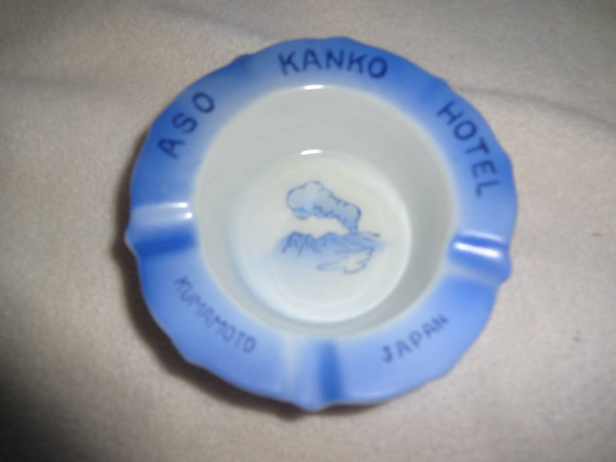 深川製  深川製磁 灰皿 熊本観光ホテル_画像1