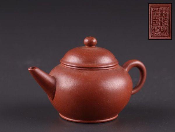 中国古玩 唐物 煎茶道具 朱泥 紫泥 荊渓恵孟臣製 款 紫砂壷 茶壷 急須 時代物 極上品 初だし品 a7724
