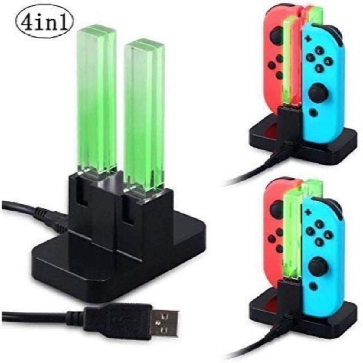 Nintendo Switch Joy-Con充電器 急速充電 ニンテンドー