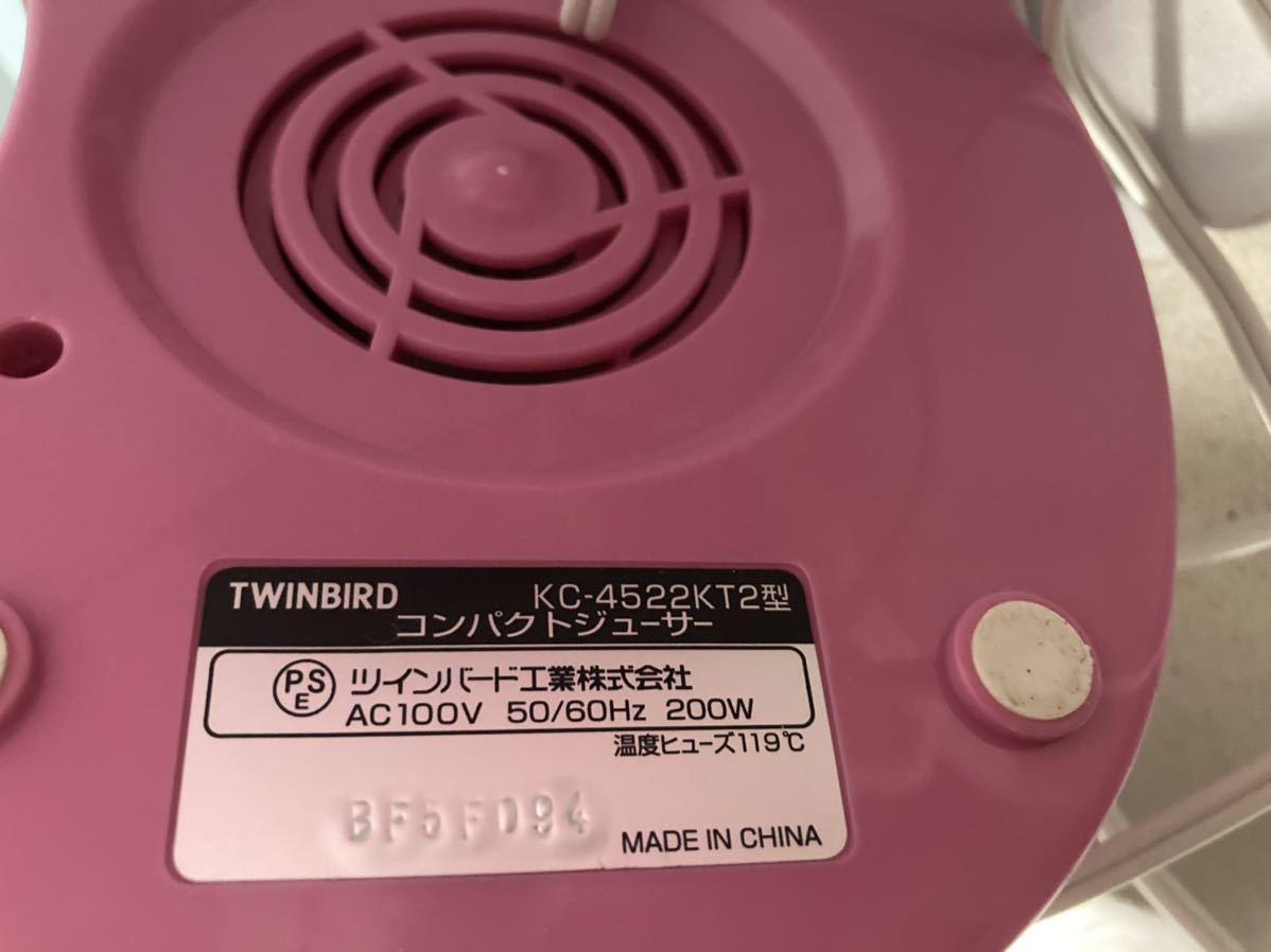未使用品☆ツインバード キティちゃん コンパクトジューサー KC-4522KT 2型 送料無料!