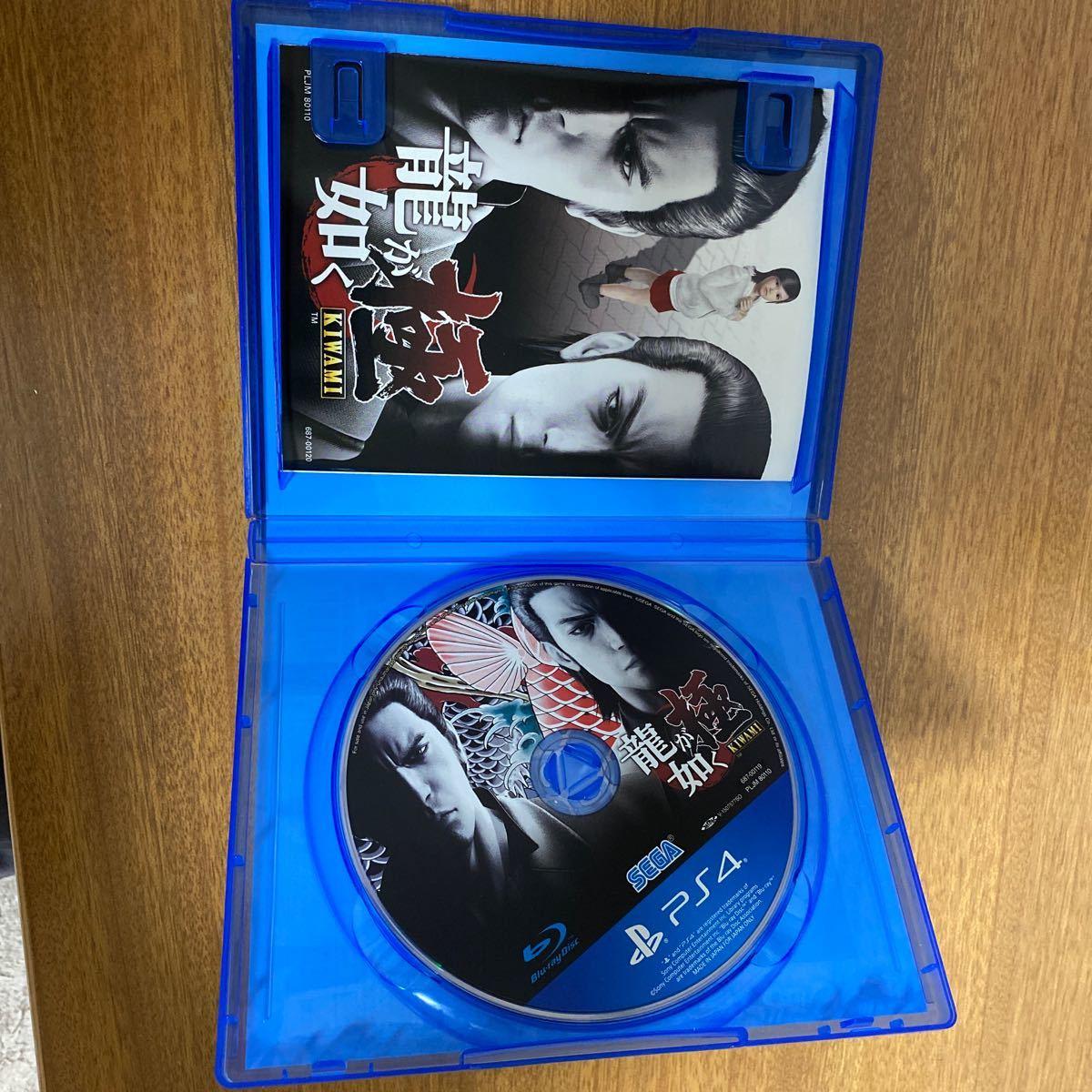 龍が如く極 PS4ソフト