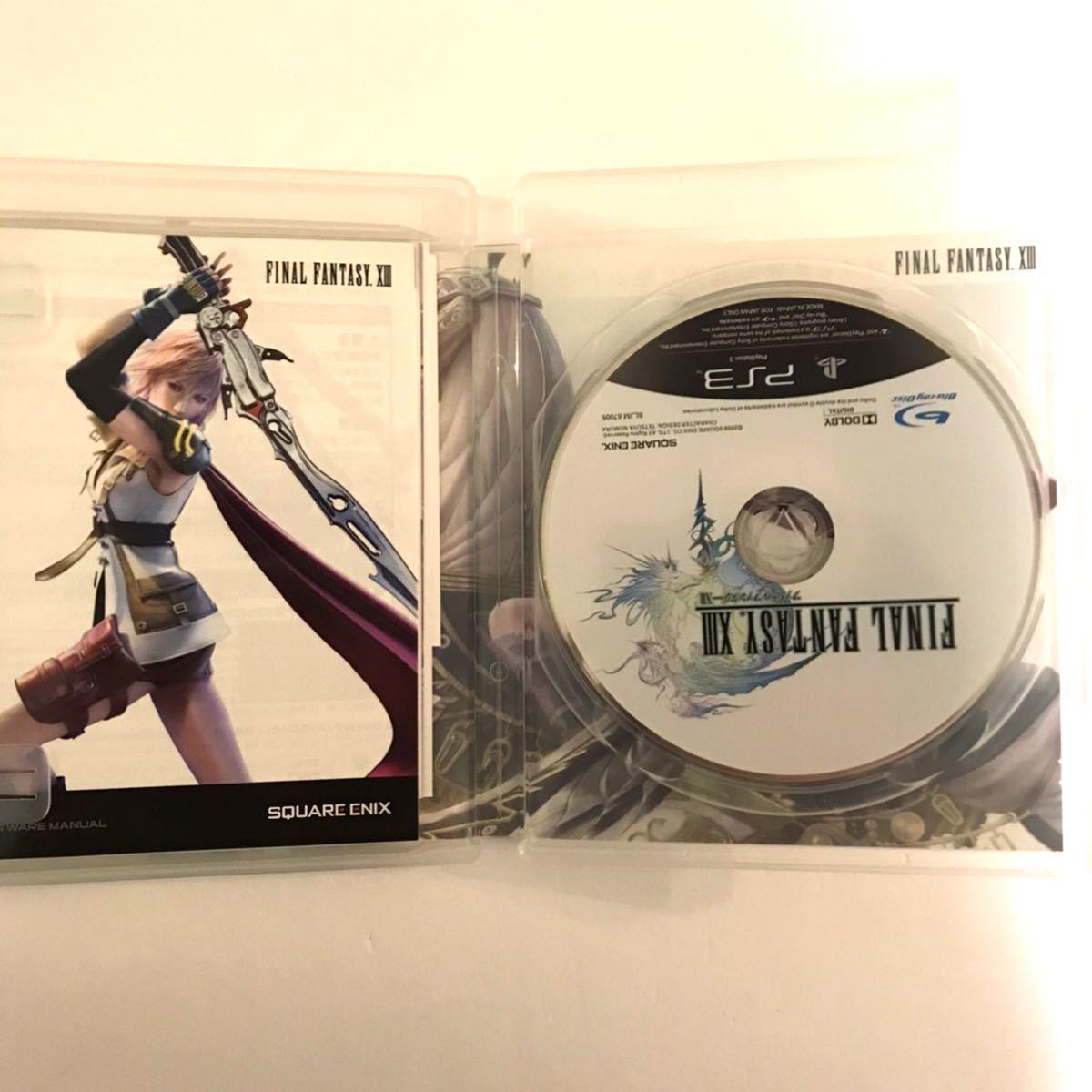 【まとめ売り☆】PlayStation3用ディスク 4枚セット