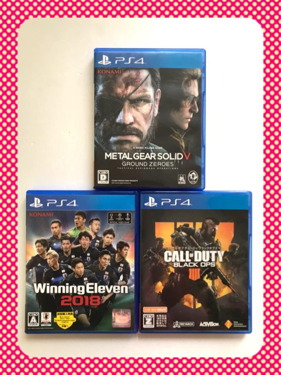 【まとめ売り☆】PlayStation4ディスク 3枚セット