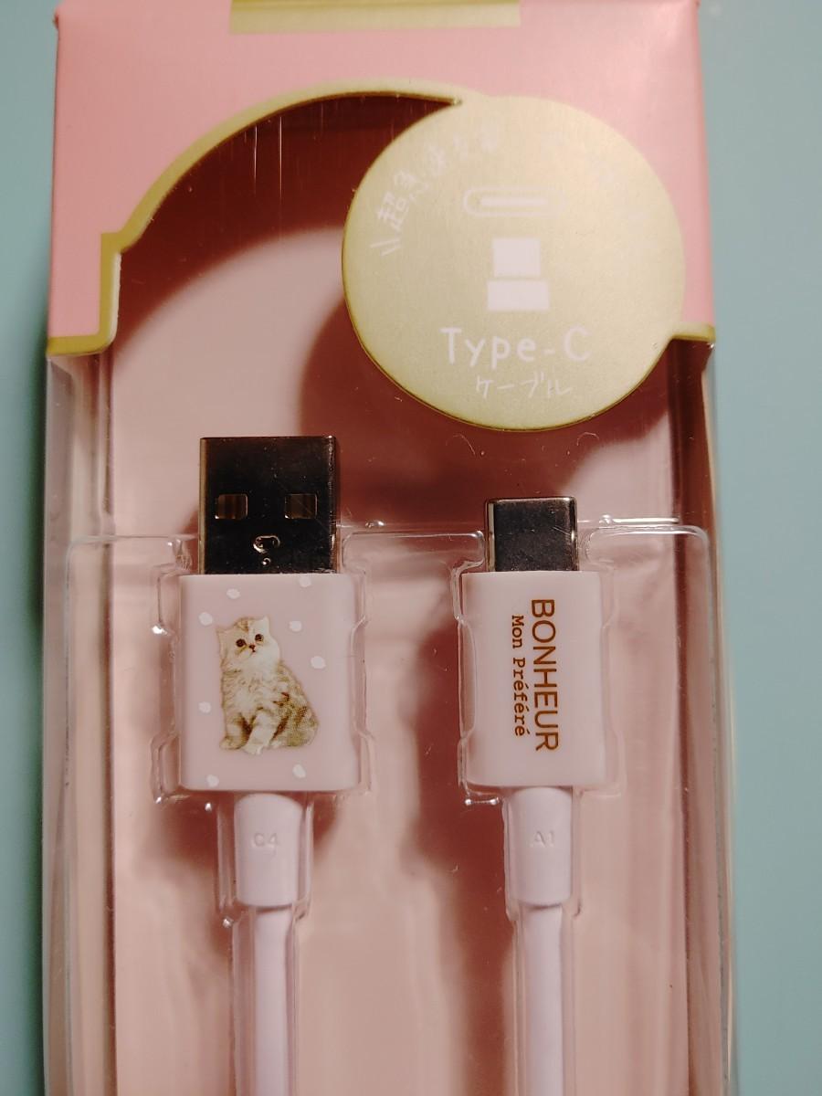 USBケーブル タイプC 1メートル