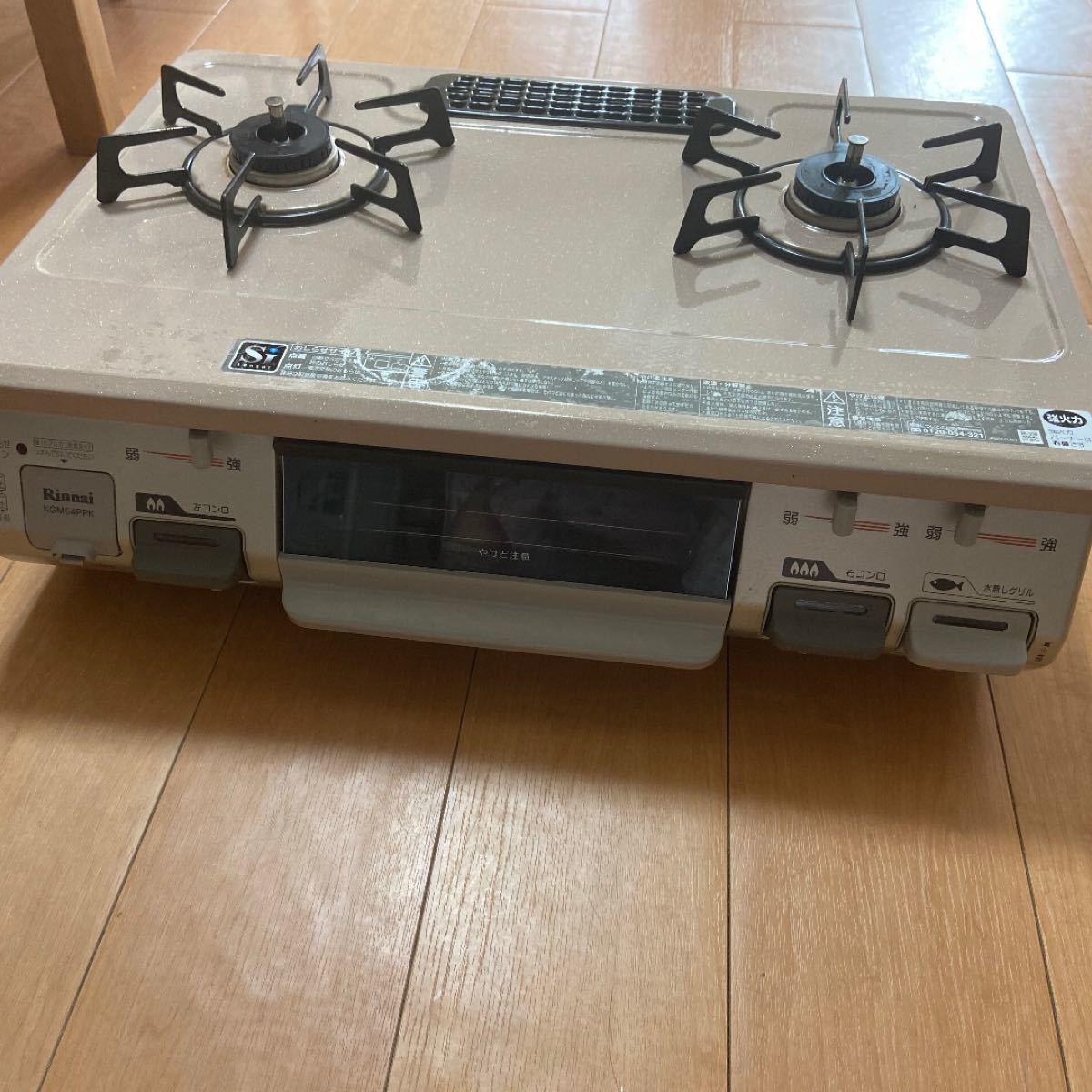 リンナイ ガスコンロ ガステーブル RT64JH-R