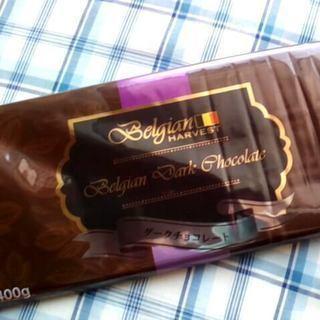 ベルギー産 ダークチョコレート 400g 板チョコ8枚分_画像1