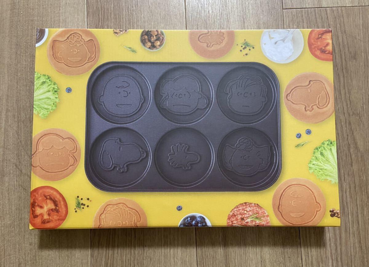 ブルーノ PEANUTS スヌーピー パンケーキプレート☆コンパクト ホットプレート 用☆新品未使用