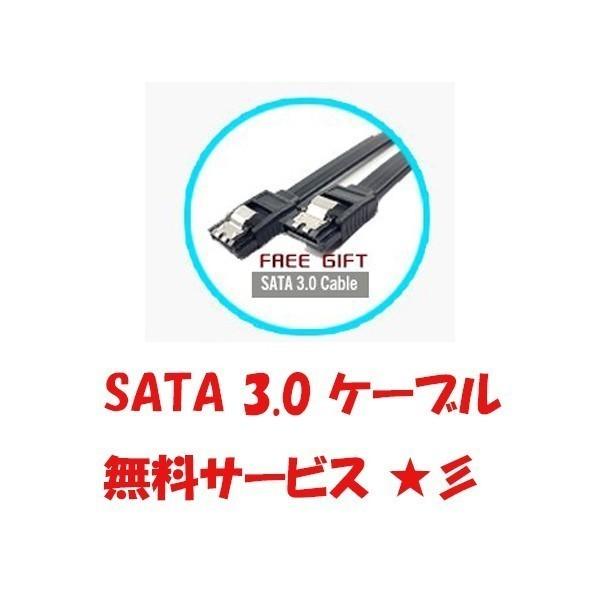 《最安・国内対応》SSD LONDISK 240GB SATA3 / 6.0Gbps ケーブル付き 新品未開封 2.5インチ 3D NAND TLC 内蔵型_画像5