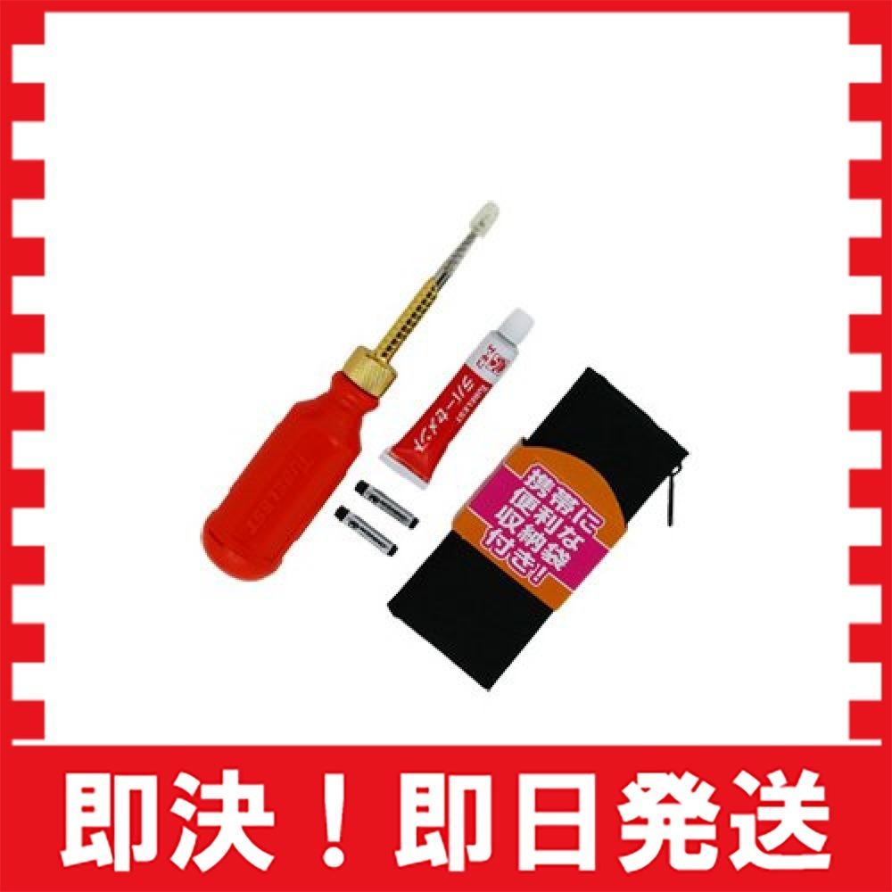 【新品即決】エーモン パンク修理キット 4mm穴以下用 6633_画像5