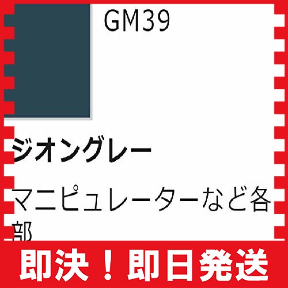 【新品即決】ジオン軍6色セット GSIクレオス ガンダムマーカー GMS108 ジオン軍6色セット_画像7