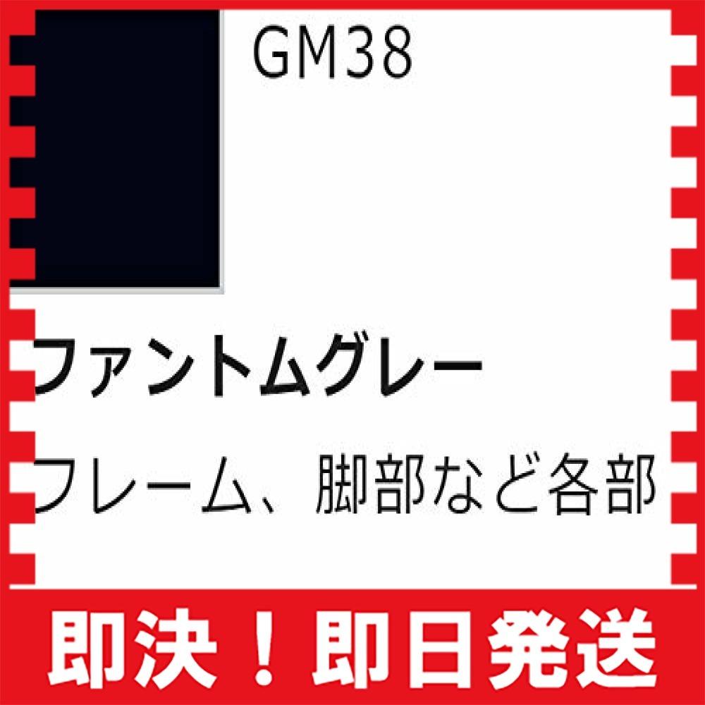 【新品即決】ジオン軍6色セット GSIクレオス ガンダムマーカー GMS108 ジオン軍6色セット_画像6