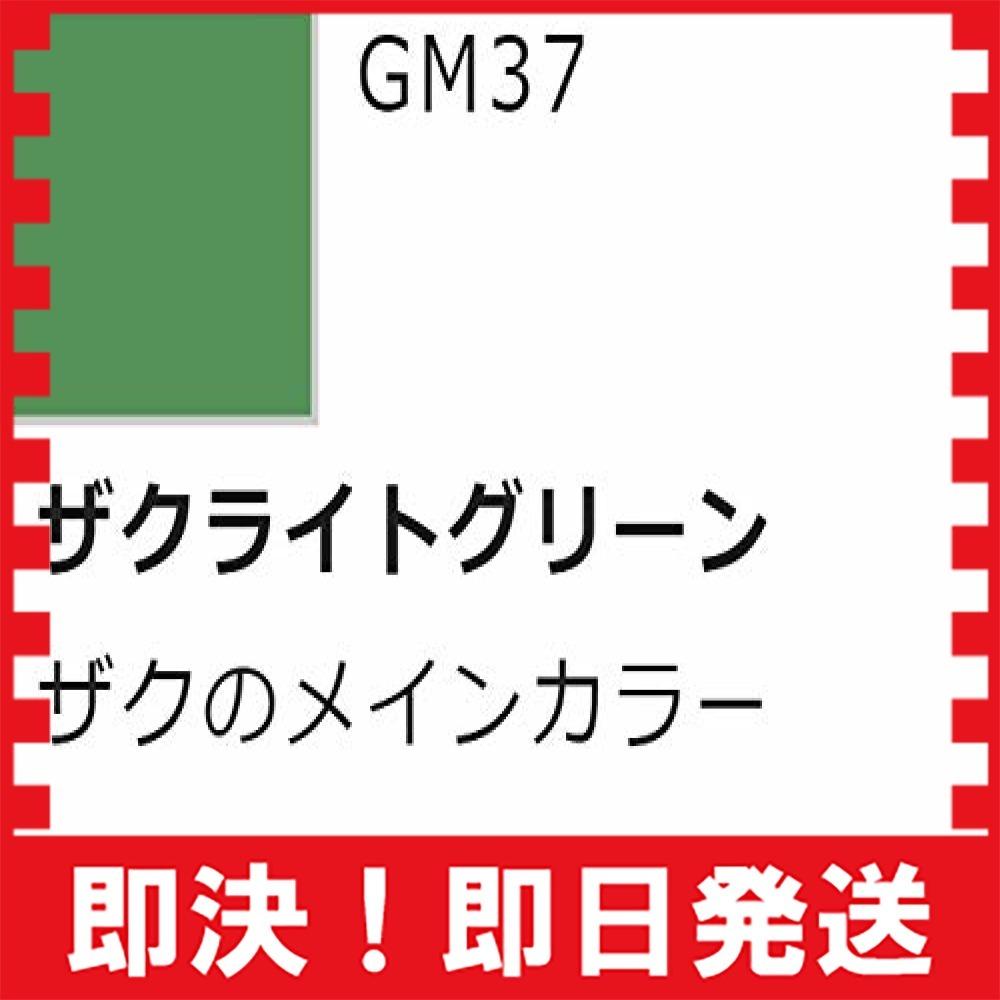 【新品即決】ジオン軍6色セット GSIクレオス ガンダムマーカー GMS108 ジオン軍6色セット_画像5
