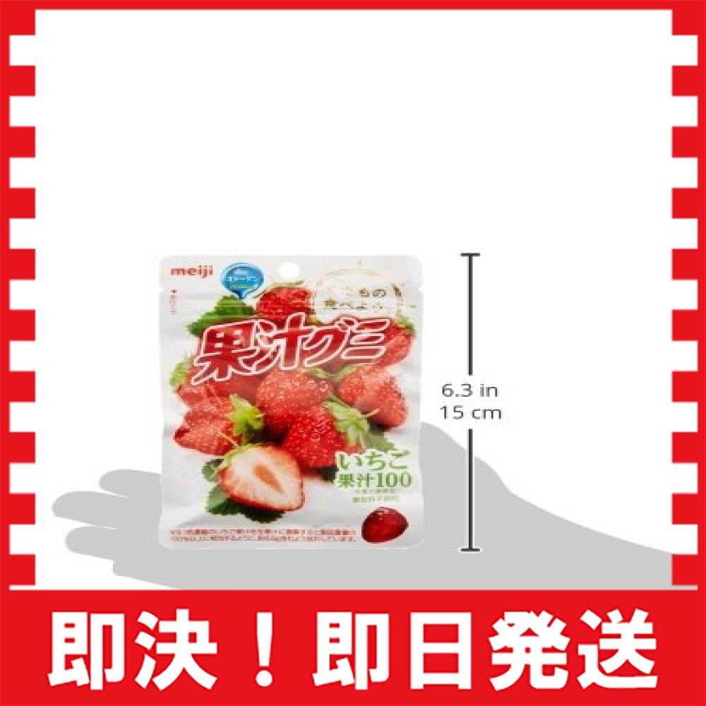 【新品即決】明治 果汁グミいちご 51g×10袋_画像7