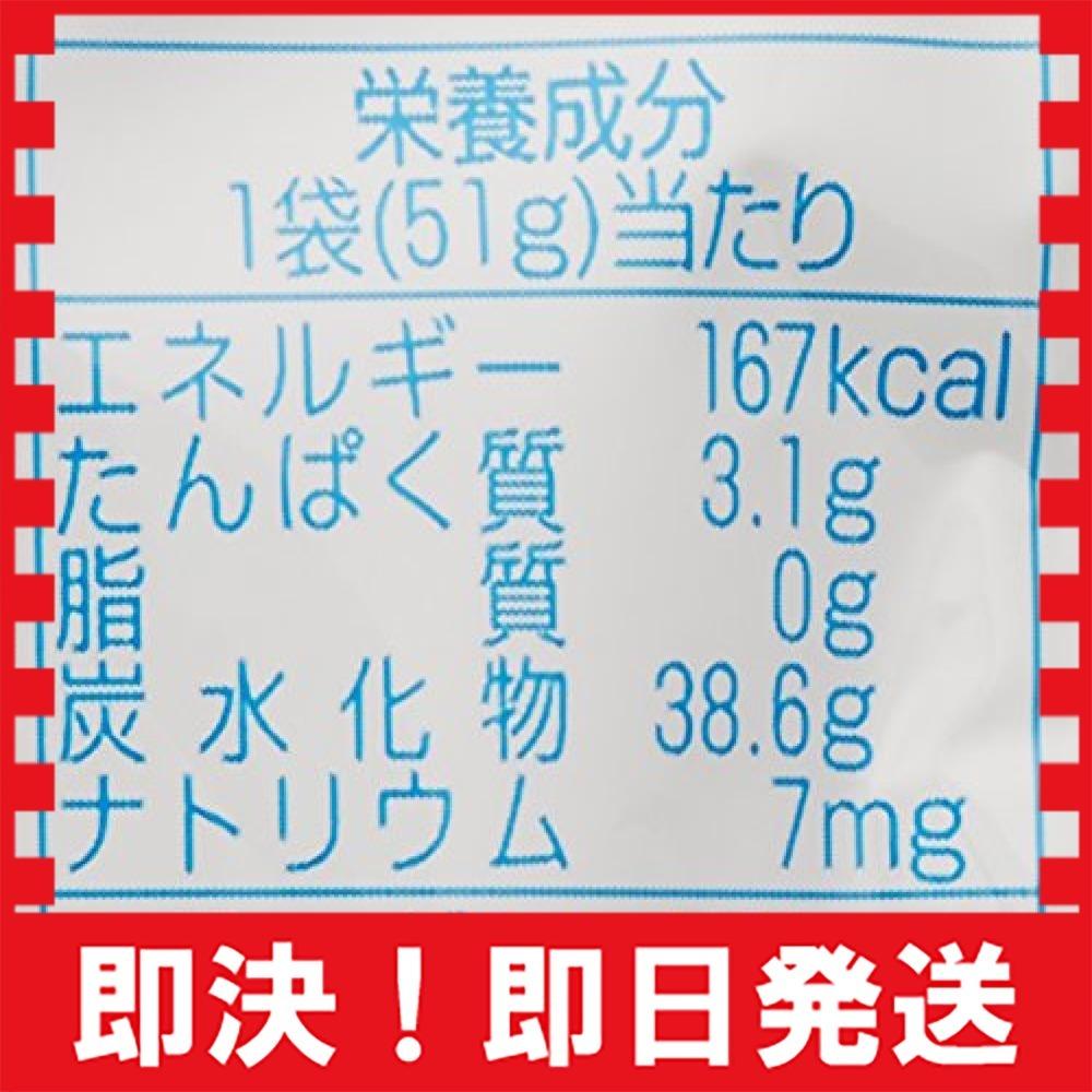 【新品即決】明治 果汁グミいちご 51g×10袋_画像2