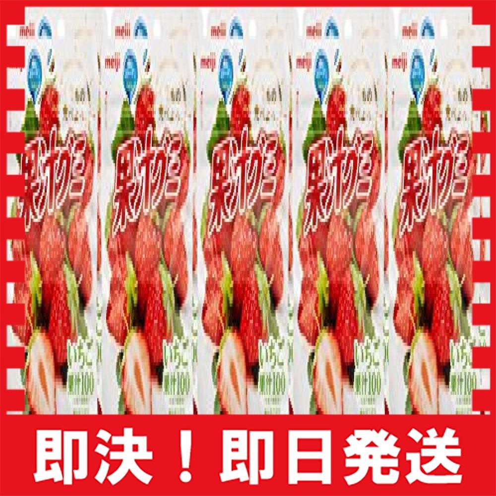 【新品即決】明治 果汁グミいちご 51g×10袋_画像6