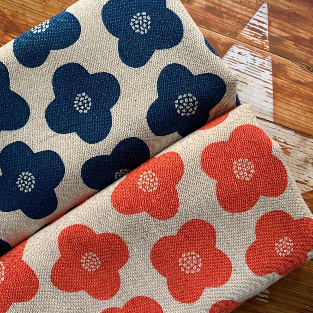 北欧風 綿麻キャンバス 2色セット 各110×50 計1m Colorful Flower 北欧フラワー