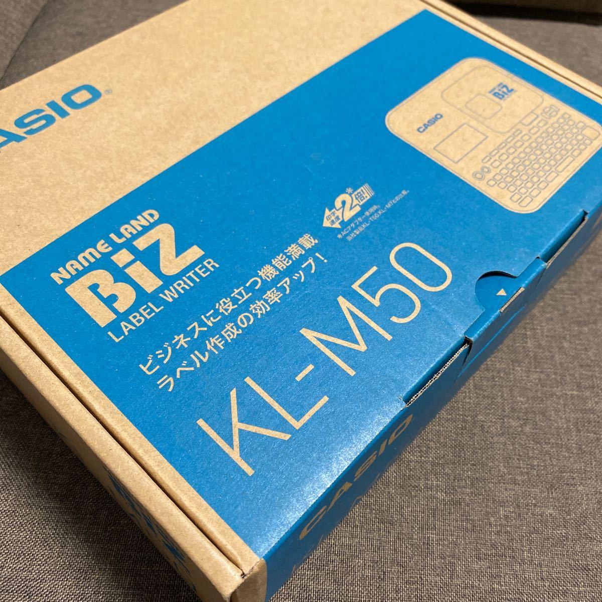 【新品未使用】カシオ KL-M50 ラベルライター「ネームランド」