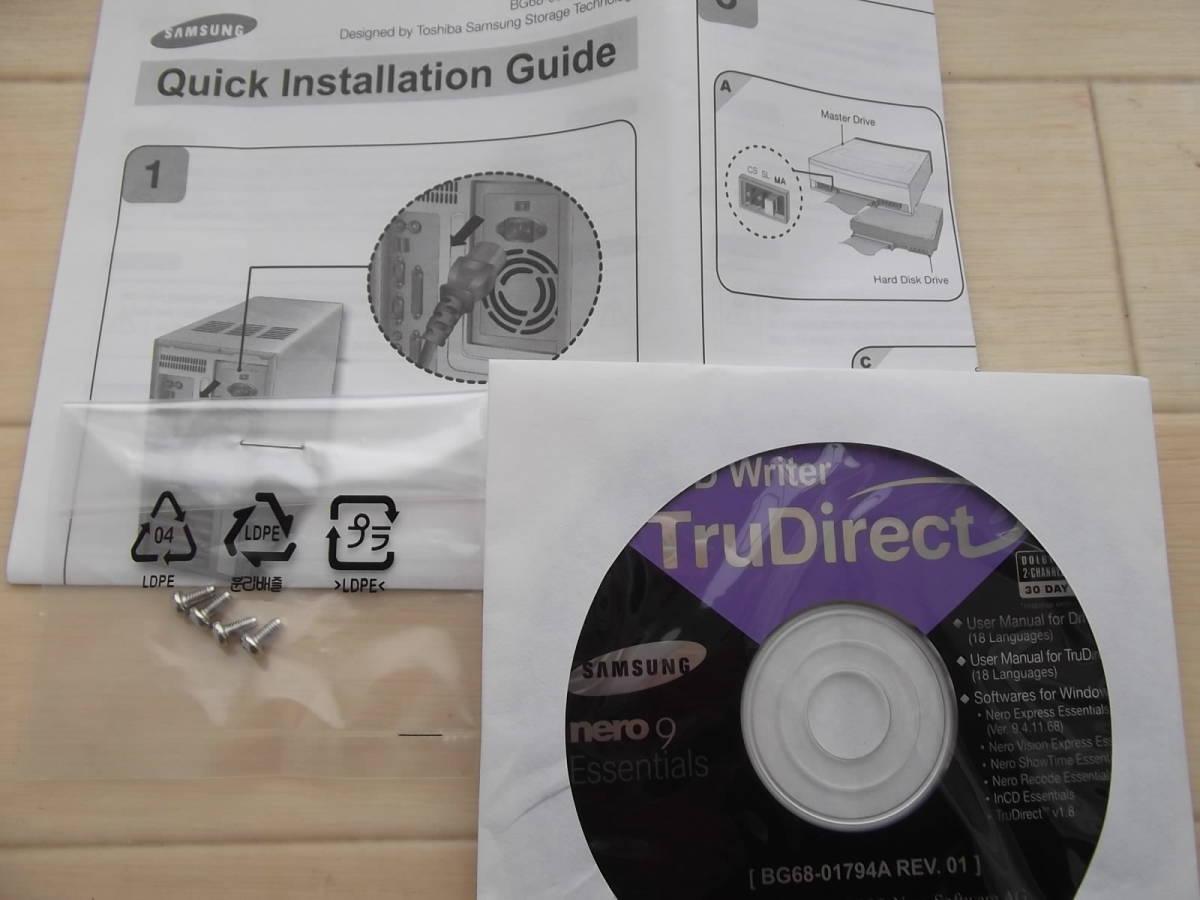 即決■ SAMSUNG DVD Writer Model SH-S222A/RSBF P-ATA IDE サムスン Tru Direct win7 DVDマルチ