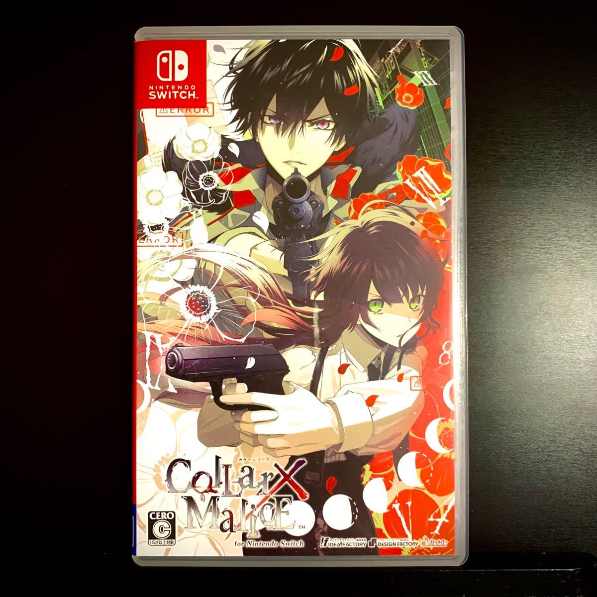 【Switch】 Collar×Malice for Nintendo Switch [通常版]