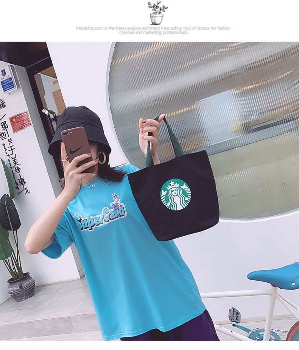 スターバックス トートバッグ 韓国ランチバッグ エコバッグ 黒 ハンドバッグ