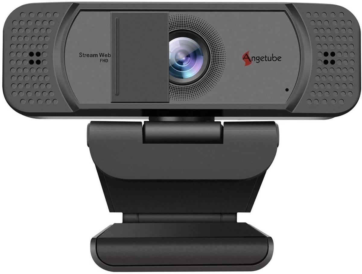 webカメラ 超広画角 ウエブカメラカバー付きウェブカメラ マイク内蔵自動光補正