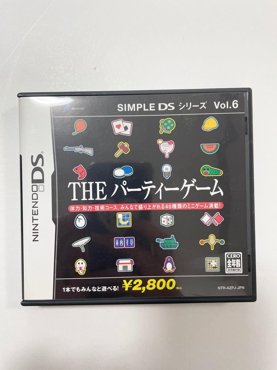 DSソフト 任天堂 ニンテンドー the パーティーゲーム