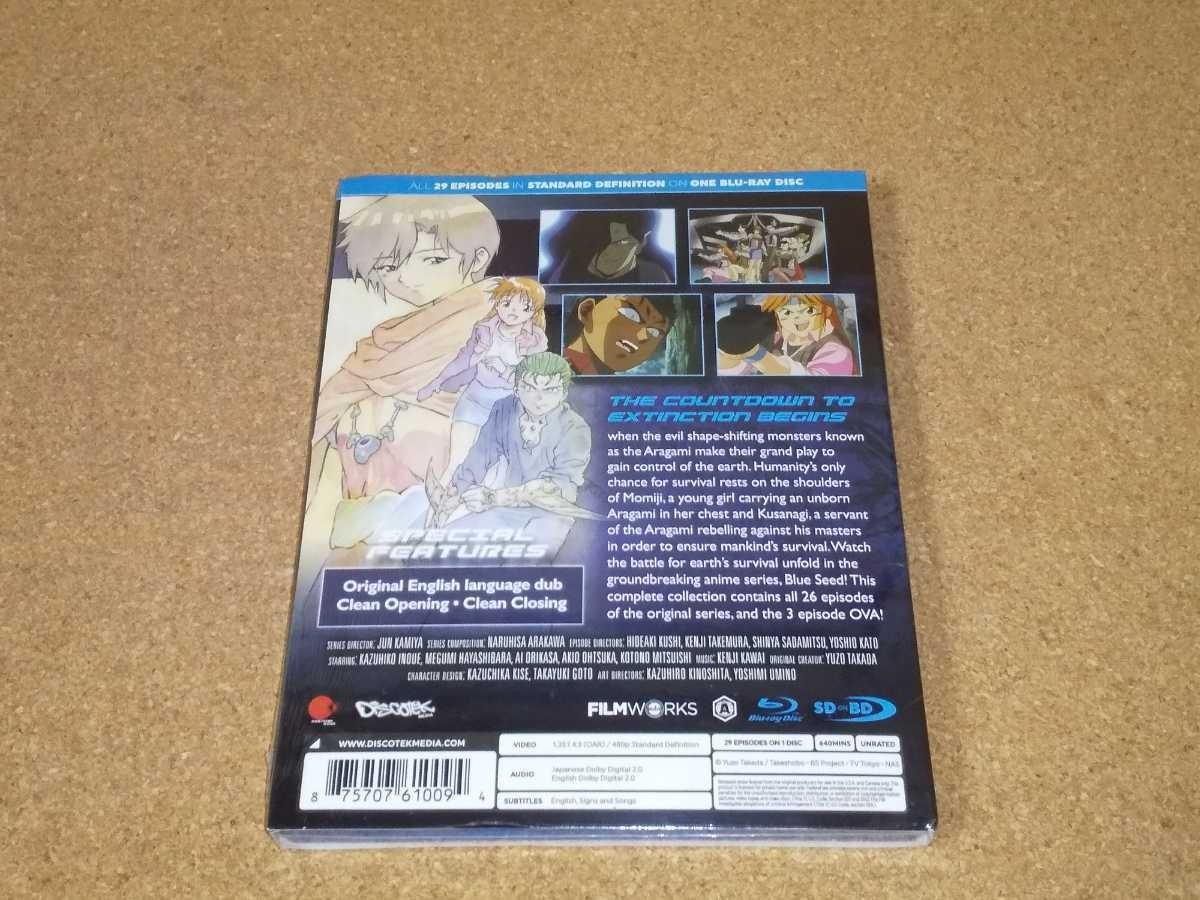 新品BD★ブルーシード BLUE SEED TV版全26話+OVA全3話 ブルーレイ 北米版/国内プレイヤー視聴可