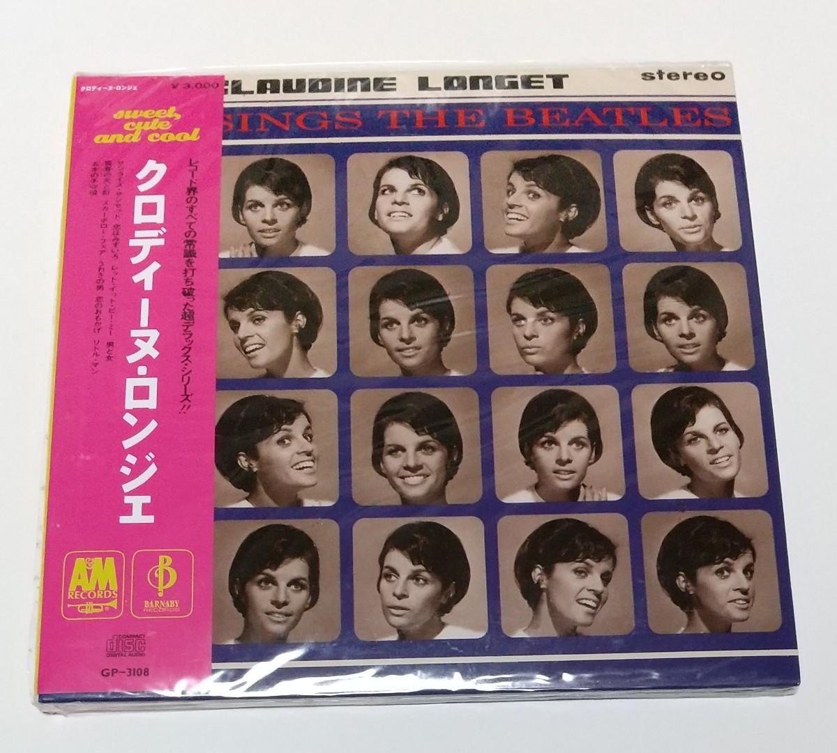 CD未開封 輸入盤リプロ盤 紙ジャケ Claudine Longet Sings The Beatles