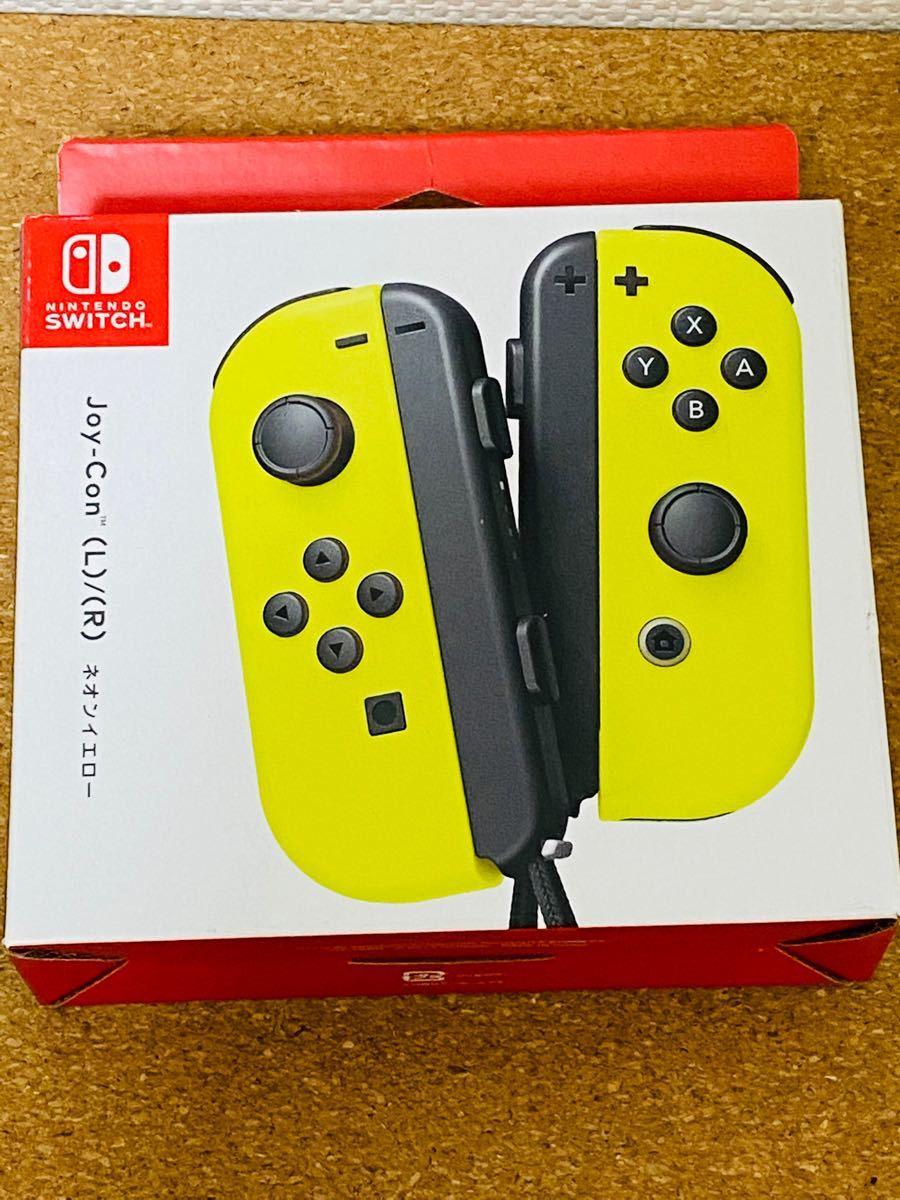 Nintendo Switch ネオン イエロー Joy-Con ジョイコン 新品  スイッチコントローラー