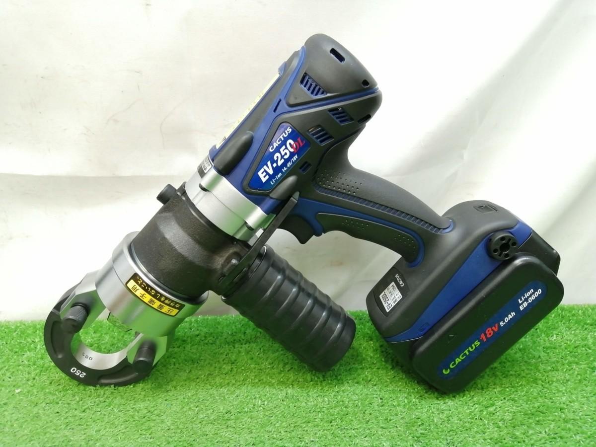 未使用品 CACTUS カクタス 18V コードレス電動油圧式圧着工具 EV-250DL_画像2