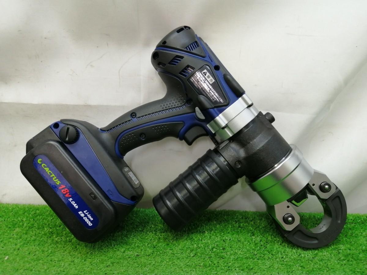 未使用品 CACTUS カクタス 18V コードレス電動油圧式圧着工具 EV-250DL_画像3