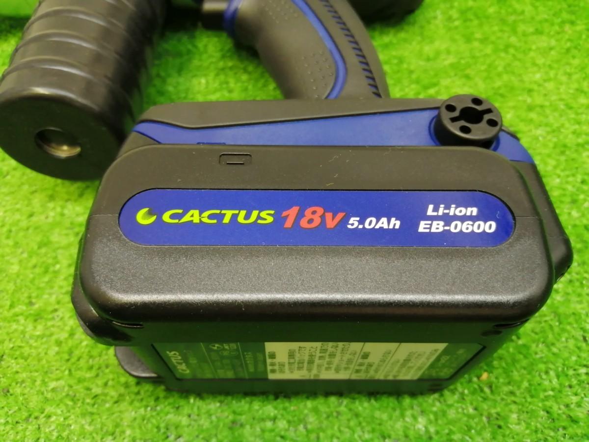 【期間限定特価】未使用品 CACTUS カクタス 18V コードレス電動油圧式圧着工具 EV-250DL ③_画像5
