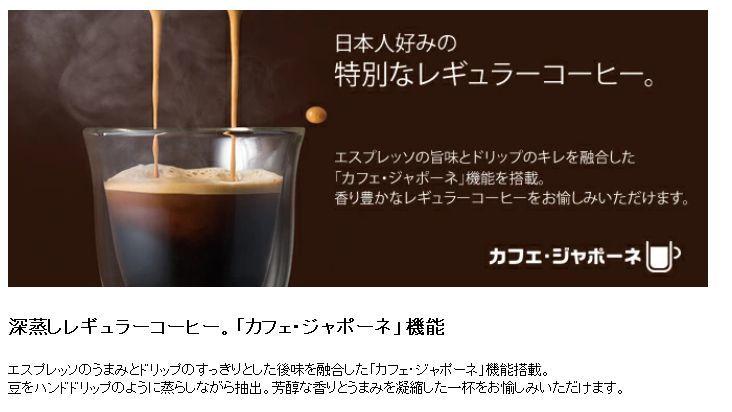 【新品 最高級 送料無料】 デロンギ マグニフィカS ECAM22112B 全自動コーヒーマシン エスプレッソマシン コーヒーメーカー エスプレッソ