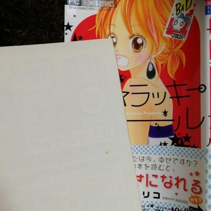 漫画 まとめ売り 読み切り漫画 少女マンガ