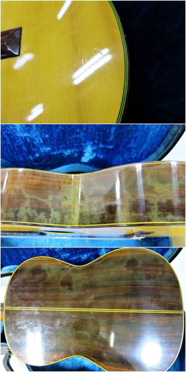 ASTURIAS アストリアス クラシックギター A-5 ハードケース付き 弦楽器 動作良好 ギター_画像9