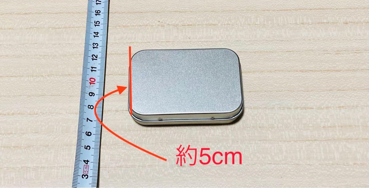 アルコールストーブ(ポケット版)角型+ソロ鉄板セット