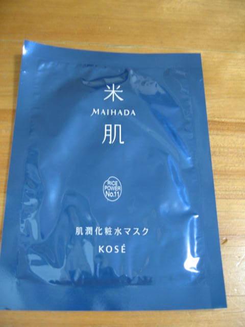 コーセー 米肌 肌潤化粧水マスク_画像1