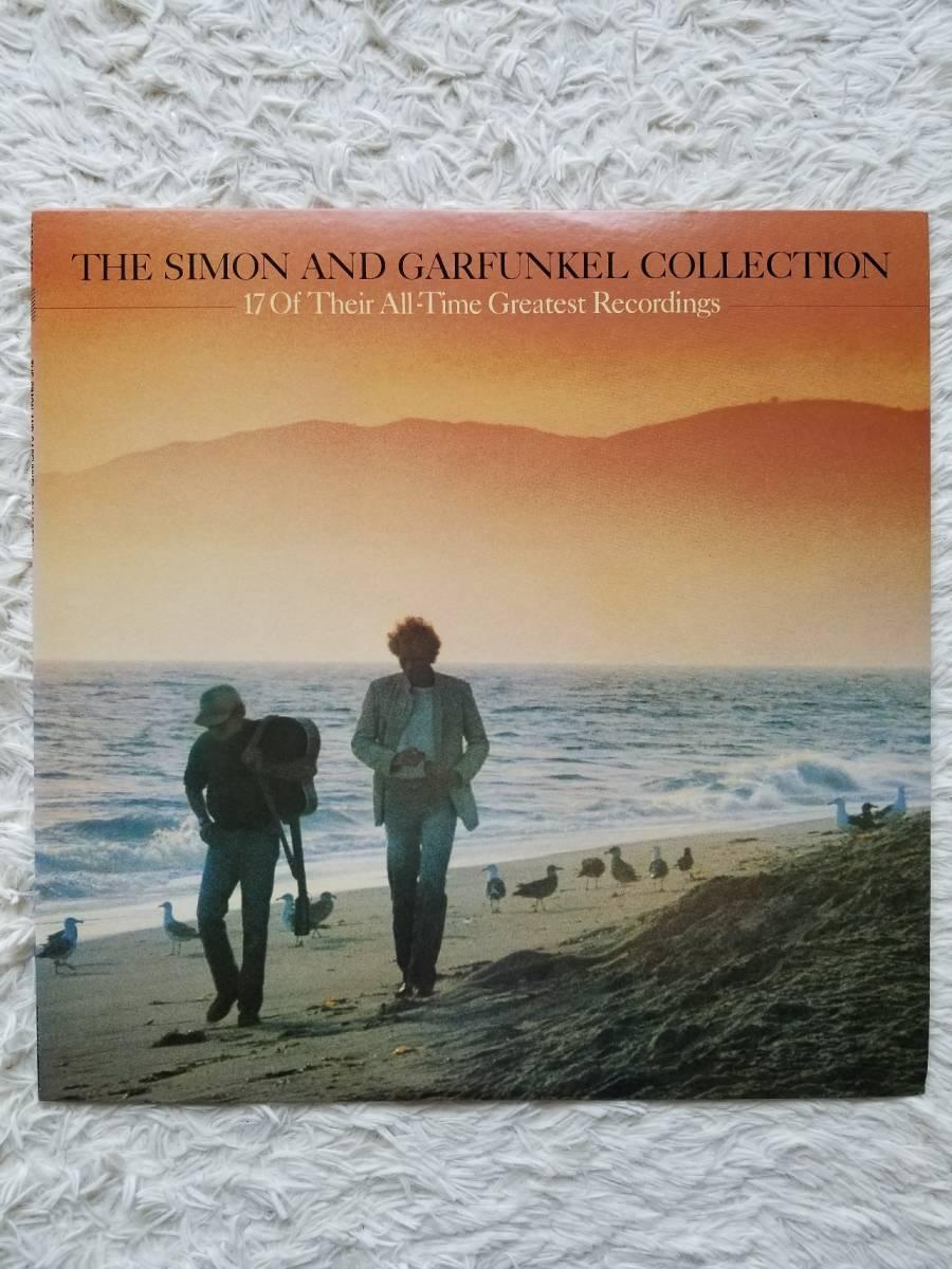 サイモン&ガーファンクル S&G レコード 若き緑の日々 ニュー・ベスト