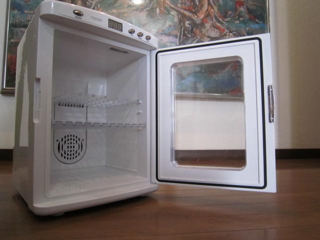 大型 大容量 ポータブル25L 冷温庫  VERSOS
