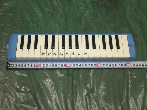 リコーダー・鍵盤ハーモニカ セット【中古】_画像2