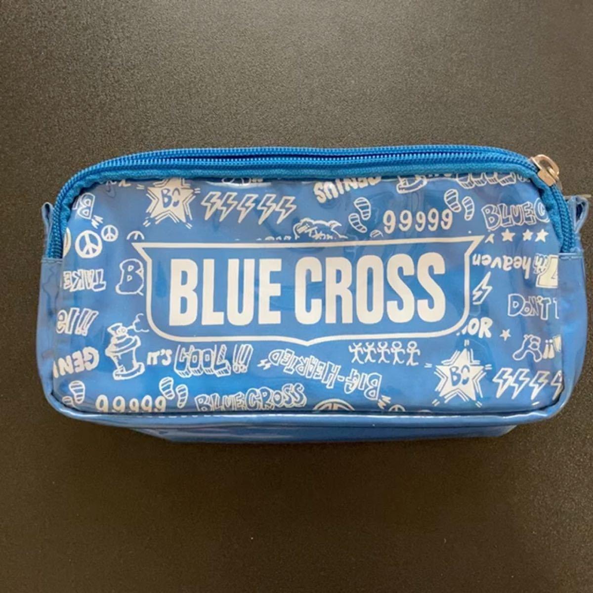 限定品! BLUE CROSS  青 ペンケース おまけでクルトガのシャーペン付き 文具 筆箱 筆記用具