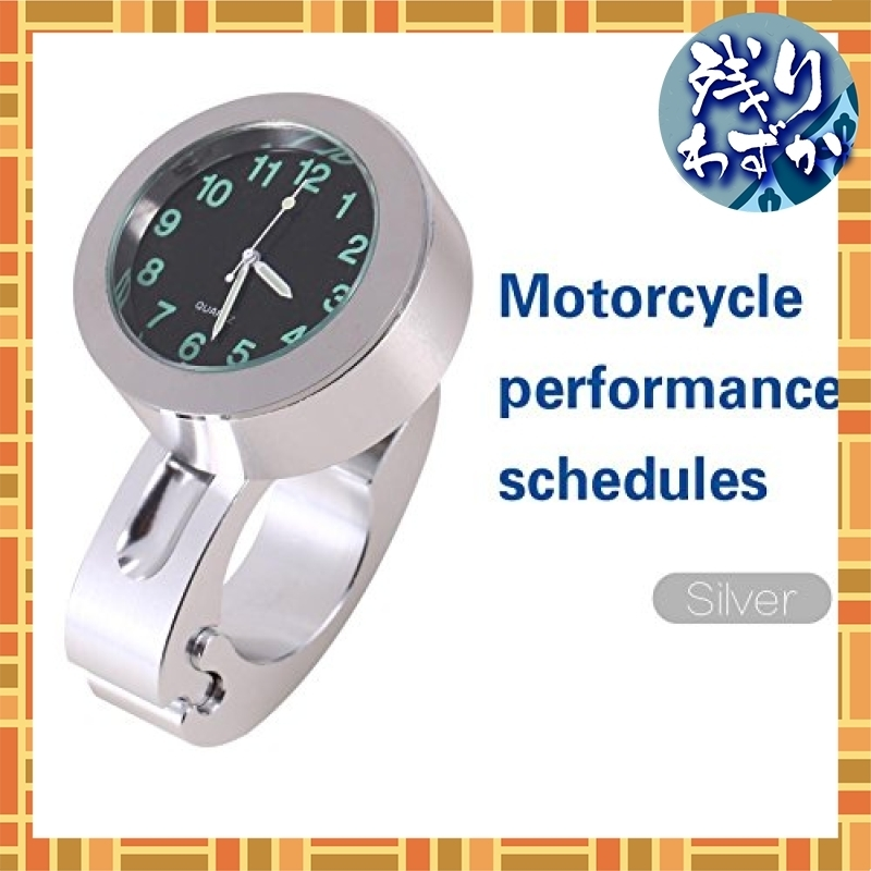 =未使用品=色typeA オートバイ ハンドルバー ウォッチ 22mm オートバイハンドルバー クロック 防水 夜光 時計 シルバ_画像2