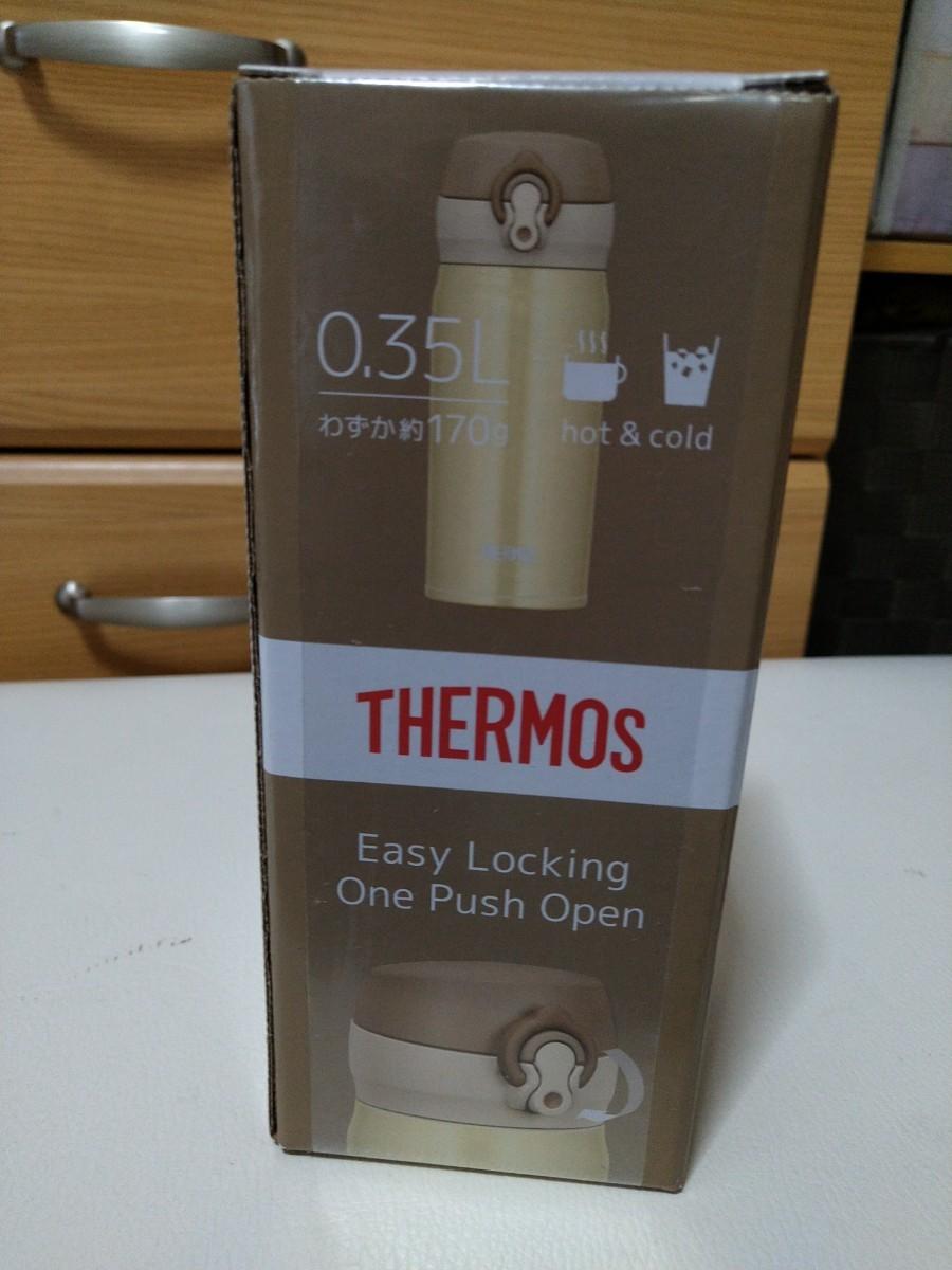 サーモス 水筒 クリームホワイト 2本セット 真空断熱 ケータイ  THERMOS