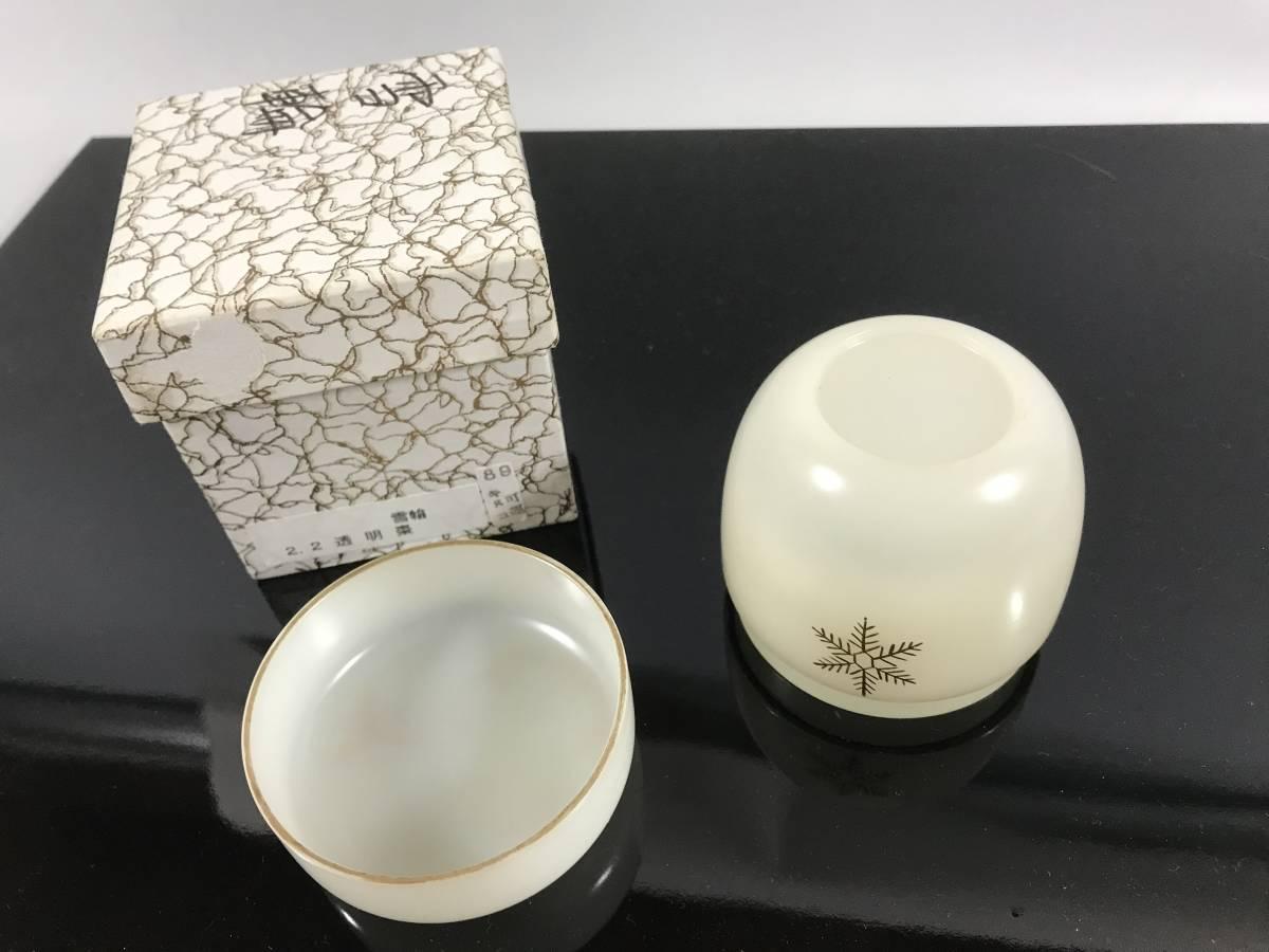 茶道具 透明棗 雪輪 紙箱 茶入 _画像8