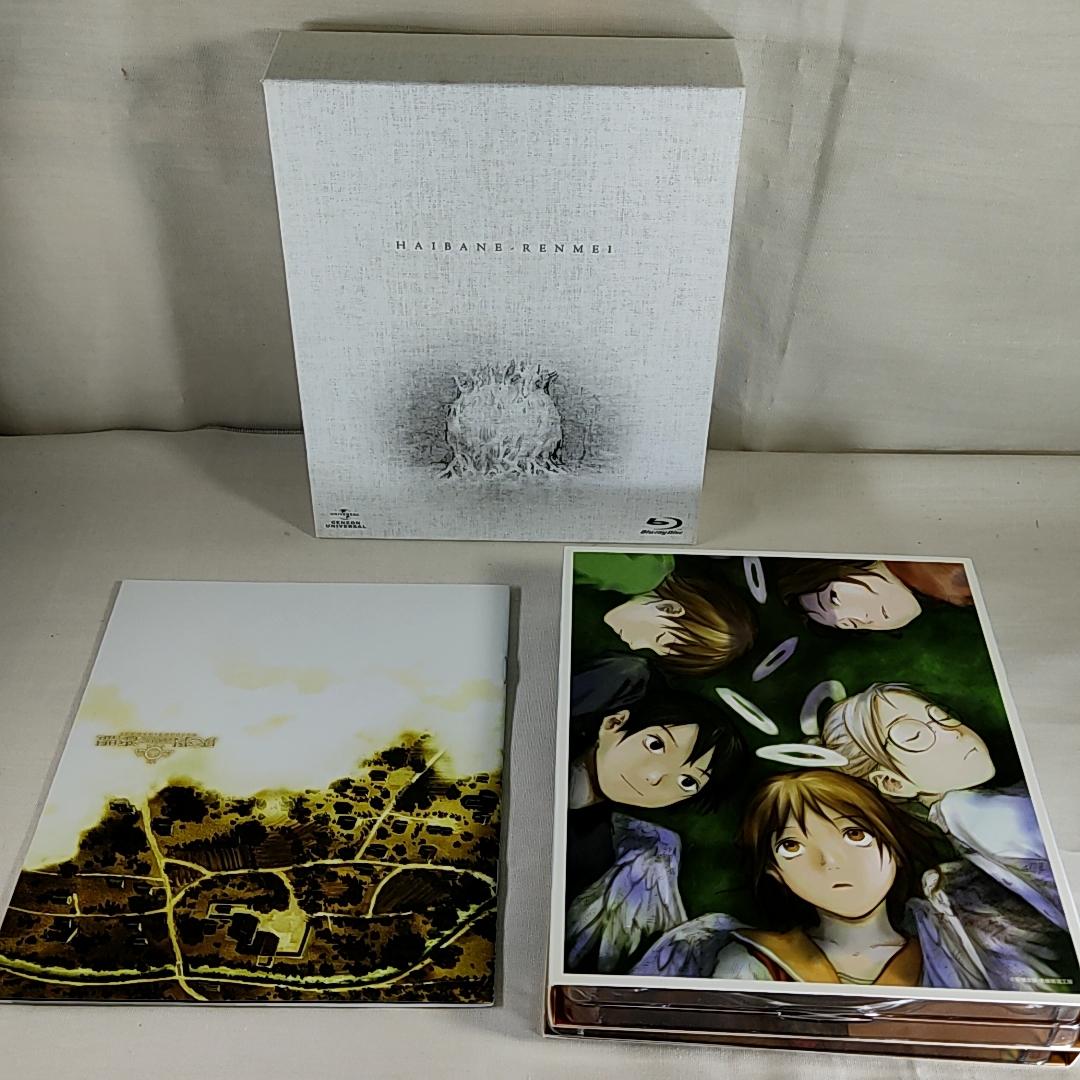 灰羽連盟 Blu-ray BOX_画像2