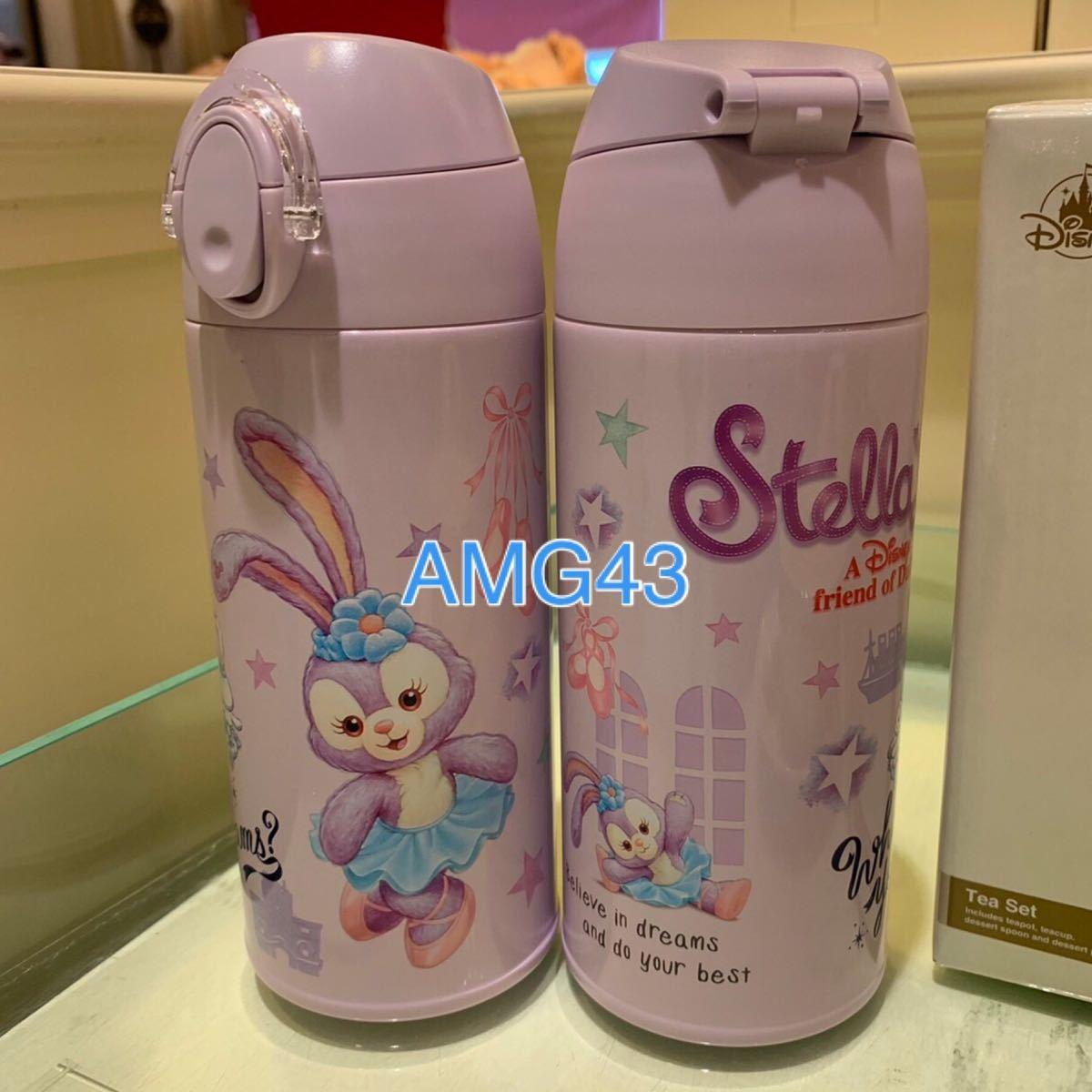 香港ディズニー!!新作☆保冷保温 ステンレス ドリンクボトル 350ml