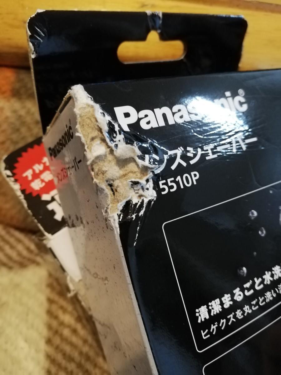 パナソニック メンズシェーバー ES5510P-K 2台
