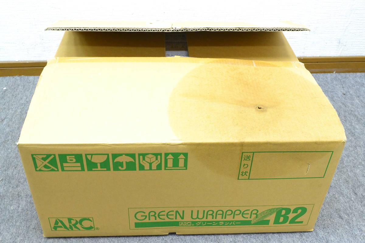 h739■未使用品■ARC■食品用ラップフィルム包装機■グリーンラッパーB2 green wrapper B2_画像3