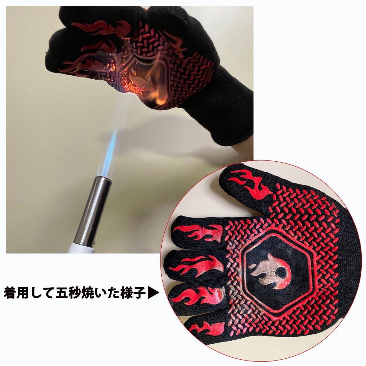 耐熱グローブ バーベキューグローブ 最高耐熱温度800℃ 滑り止め 着脱簡単